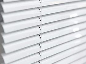 Afbeelding voor categorie 25mm aluminium jaloezieen